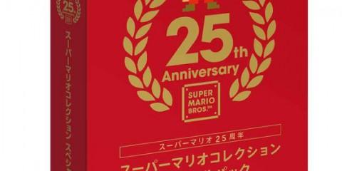 mario25aniversariocaja