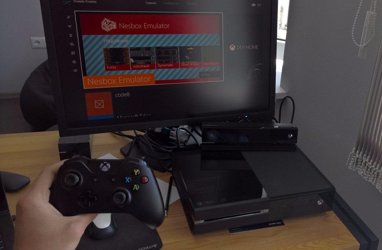 Xbox-NES-Emulator